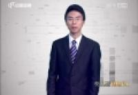 盧鋒:如何看待近年中國的物價走勢