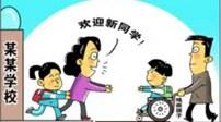 """圖説財經:""""我差點死在了北京機場"""""""
