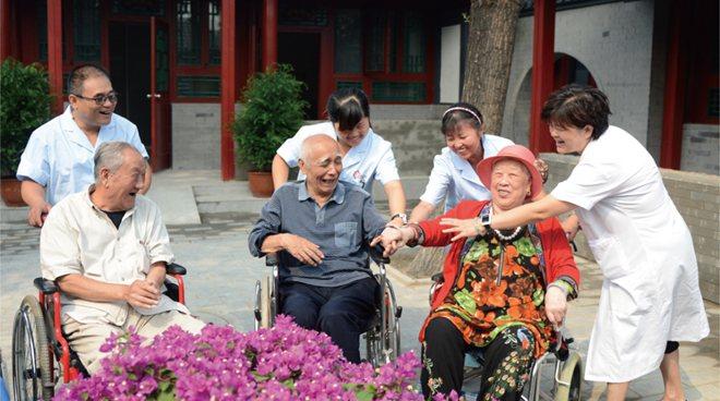 中國式養老調查