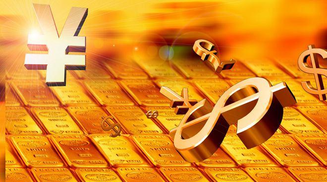 財經思享匯─金融監管的架構與協調