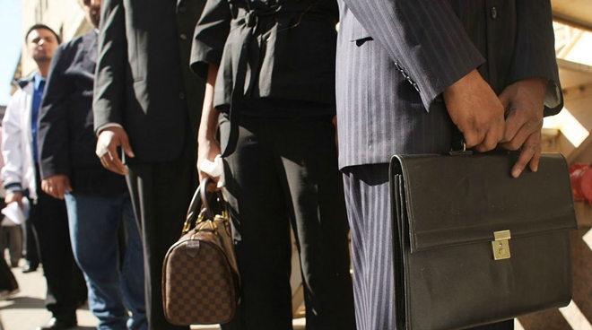美國上周初請失業金人數降至27.7萬