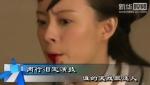 【新華炫視】兩行淚定演技 誰的哭戲最迷人