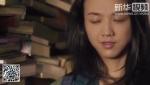 【新華炫視】一封信的浪漫 不二情書告訴你