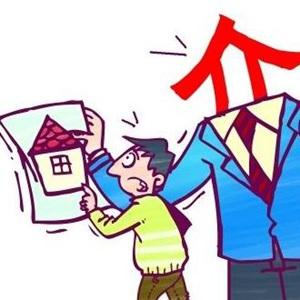 [新华要闻]9家房产中介承诺不哄抬房价
