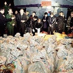 [新华纵横]揭秘广东陆丰走私冰毒大案