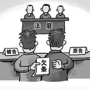 [新华要闻]多管齐下严厉惩治虚假诉讼
