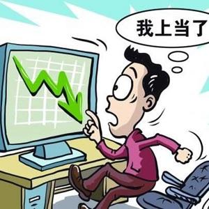 """[生活圈]警惕网络""""烧钱""""陷阱"""