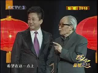 〔藝術人生〕溫暖2010(上)