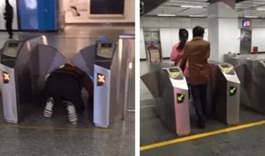 地鐵逃票花樣百出 監控全記錄