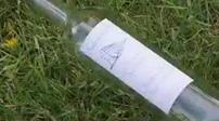 德國男子出售瓶裝新鮮空氣 63美元一瓶