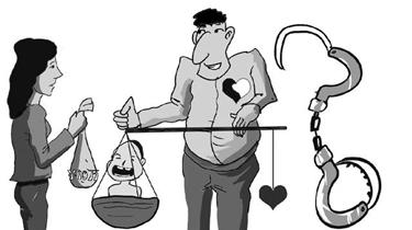 荒唐販嬰:男子發帖賣親生兒 竟為方便與妻分手
