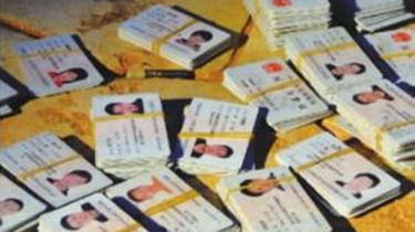 誰動了我的身份證? 有人兜售身份證信息 記者調查取證