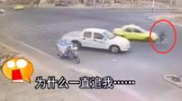 """兩車相撞後緊追自行車 騎手內心簡直""""奔潰"""""""