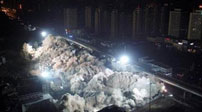湖北武漢:19棟樓房10秒成功爆破