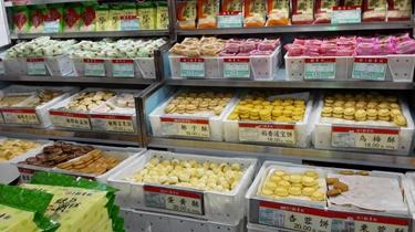 北京:年味藏在年貨裏 老字號名小吃熱賣