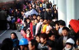 鐵路公安春運找回遺失物總價值超270萬