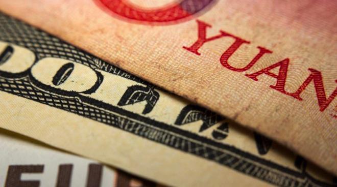 央行:1月我國外匯儲備跌破3萬億美元