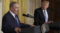 """以色列總理訪美 特朗普:以巴和平不限于""""兩國方案"""""""