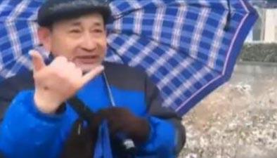 北京大面積降雪 可愛大爺激動飆英文講段子