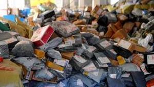 國家郵政局:部分快遞末端網點運營不穩定