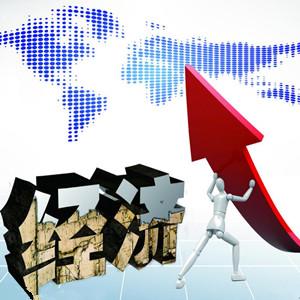 """中國新增長目標為世界經濟注入""""強心劑"""""""