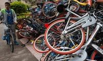 """解決""""共享單車""""的煩惱"""
