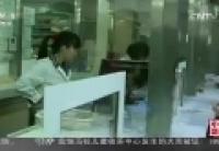 食藥監總局:23批次中藥飲片連翹不合格