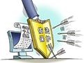兩會全視點:政協委員熱議個人信息保護