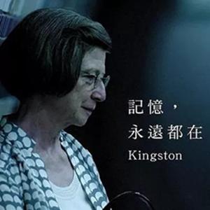 """[瑞東""""説""""]記憶月臺——愛情的模樣"""