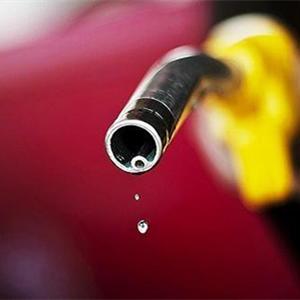 [財經早報]成品油迎年內最大一跌