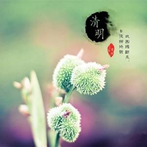 """[瑞東""""説""""]""""念""""舊時字""""思""""往日情"""