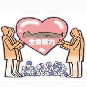 [今日暖新聞]父母捐腦死亡女兒器官救人