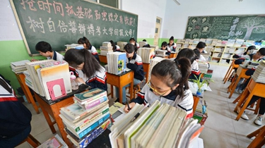 教育部:2020年普及高中階段教育
