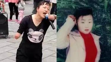 """網絡熱傳""""殘疾賣唱女""""視頻 警方:DNA檢測 非山東籍失蹤女子"""