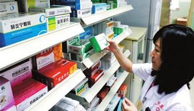 上海:公立醫院全面取消藥品加成 探索醫保按病種支付
