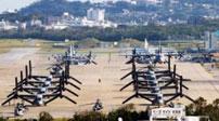 日本:美軍基地被曝污染 美軍嫌疑大