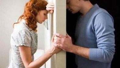 離異人群婚戀觀調查報告出爐