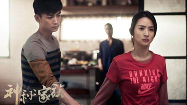 片場幕後:陳曉新片正邪難辨被虐慘