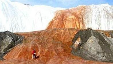 """神奇的大自然:南極""""血瀑布""""謎團一個世紀後終被解開"""
