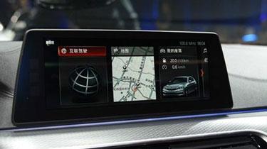 """未來汽車能""""讀懂""""司機"""