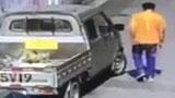 """奇葩停車:司機找不到停車位後想出一個""""高招"""" 交警被氣笑了"""