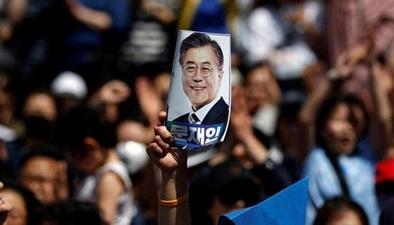 文在寅當選韓國新總統