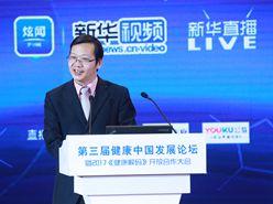 新華網股份有限公司副總裁楊慶兵致辭