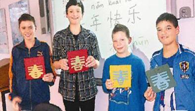 荷蘭中學生這樣學中文
