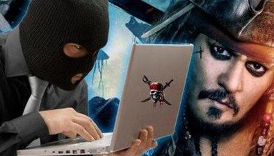 英媒:《加勒比海盜5》樣片疑似被盜 迪士尼拒付贖金