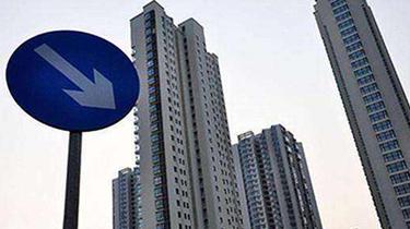 國家統計局:4月份多地房價漲幅回落