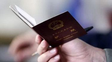 民航局:護照可以作為有效證件乘機