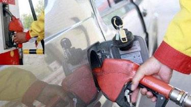 國內成品油價格調整 專家:價格上漲屬短期波動影響有限