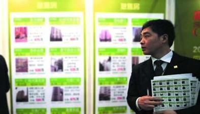 5月北京二手房簽約量下降34.2%