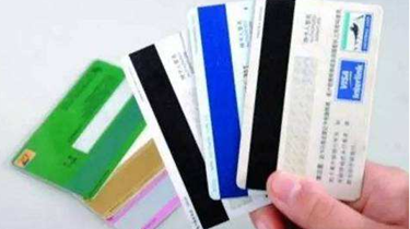 我國將建立銀行卡風險防控平臺